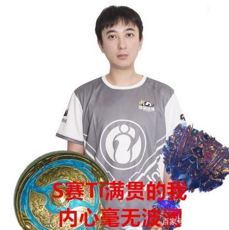 王思聪抽奖怎么回事 为什么禁止皇杂与腾讯LOL员工参与?
