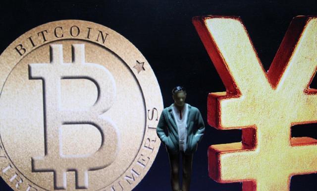 数字货币交易平台比特币的未来,你了解多少