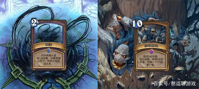 爐石傳說:設計師最喜歡的十張卡,三張是術士,唯一快攻是奧秘法