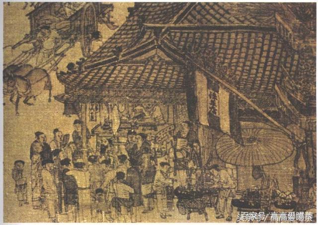 """中国""""茶""""文化的四大时期"""