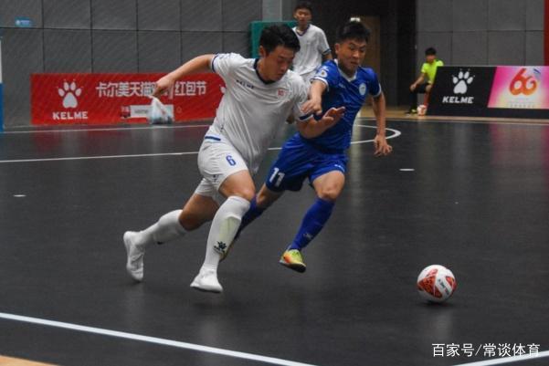 五人制锦标赛:产生巨星的摇篮,中国足球要从头开始