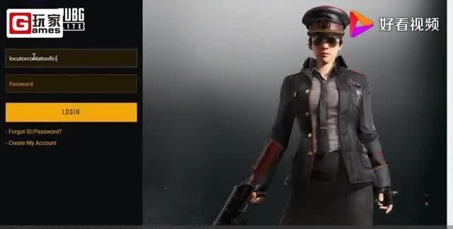 绝地求生出低配版,游戏免费,预约还送M4皮肤!