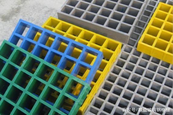 玻璃钢格栅的制作工艺包括哪些(优势特点)