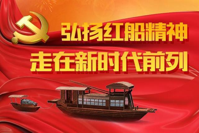 省总工会党组副书记、副主席曹国旗:新时代彰显工会新作为