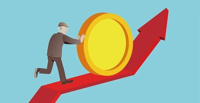 廣州調整城鄉居民養老保險,最遲10月起按對應銜接標準繳納