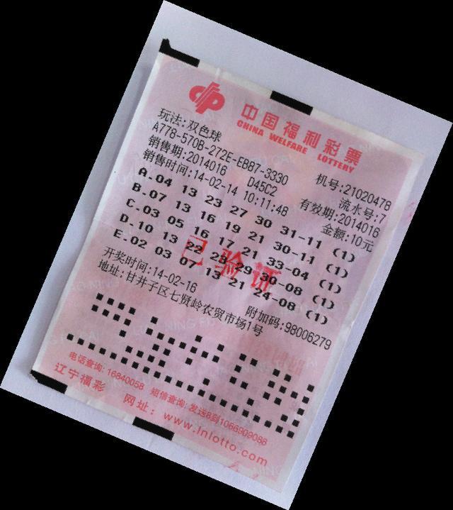 你经常买彩票吗?你知道彩票的骗局有哪些吗?