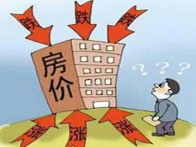 影响房价的因素有哪些?