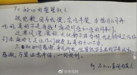 广州一女子饿晕被救助为什么饿晕了
