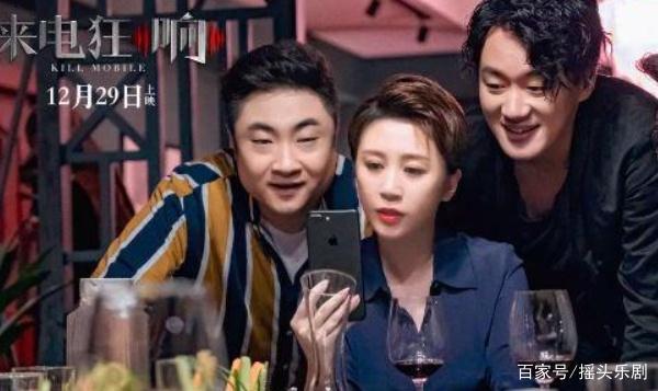 2019最新艺人上升能量周榜,佟大为马丽热度高