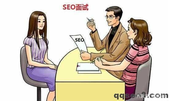 SEO职业主要工作是什么 SEO职业常识有哪些
