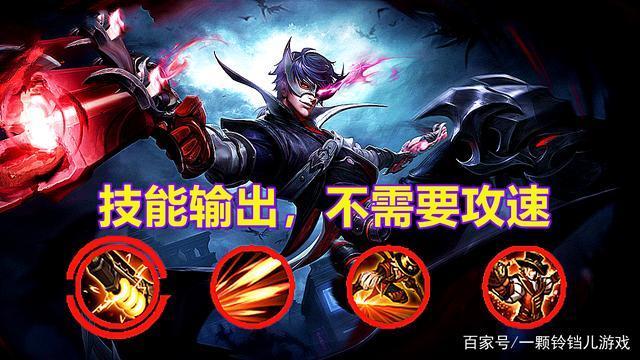 王者榮耀:射手英雄給人的五大錯覺,魯班很弱,馬可手短不用攻速