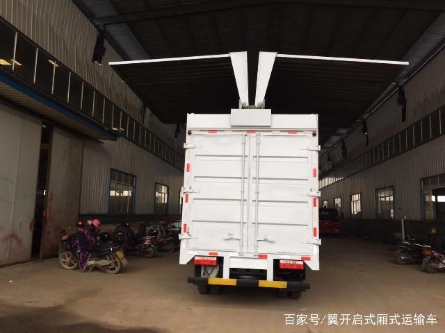 飞翼式厢车 飞翼厢式货车 飞翼箱式车