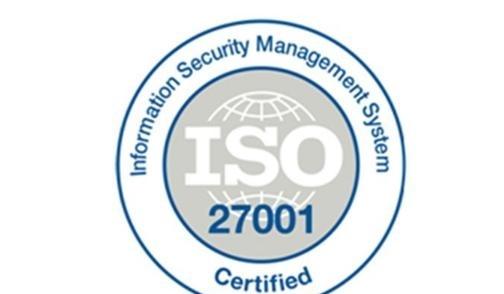 企业做ISO27001认证需要准备的资料