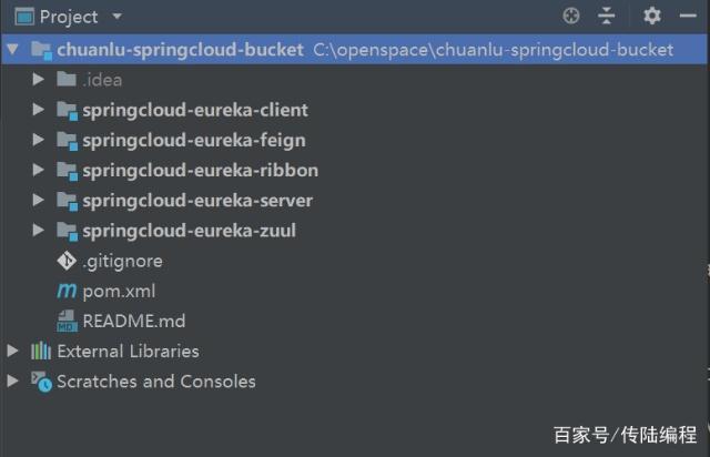 一篇文章带你快速Docker入门插图7