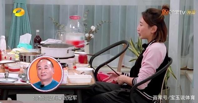 奥运冠军何雯娜退役后做什么工作?无稳定收入