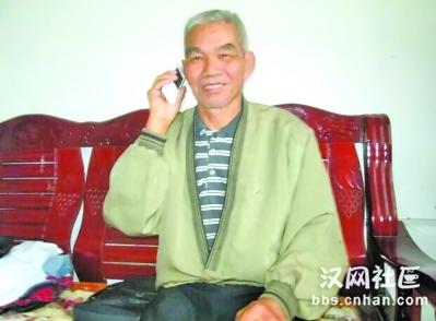 女子遇好心网友牵线搭桥 时隔39年找到生父