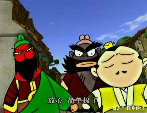 搞笑段子:刘关张水果园