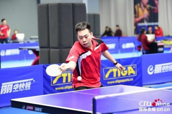 第四届首都乒乓球团体赛在京举行