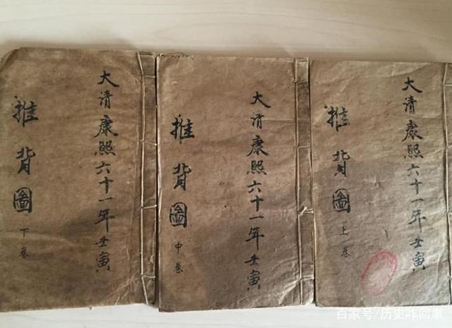 """中国3部上古""""天书"""",一部无人能读懂,一部古今无人敢读"""