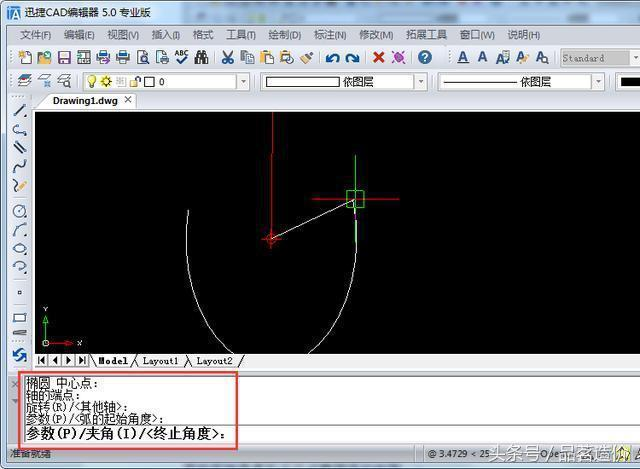 CAD如何画椭圆弧?CAD椭圆弧快捷键是什么