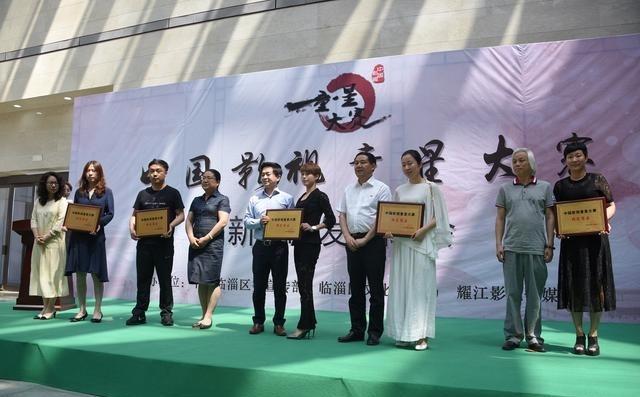 【公告】中国影视童星大赛 - 任鹏鹏 - 任鹏鹏的博客