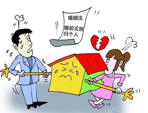 """离婚时,""""房产证""""写你的名字,房子不一定是你的,快看看别吃亏"""