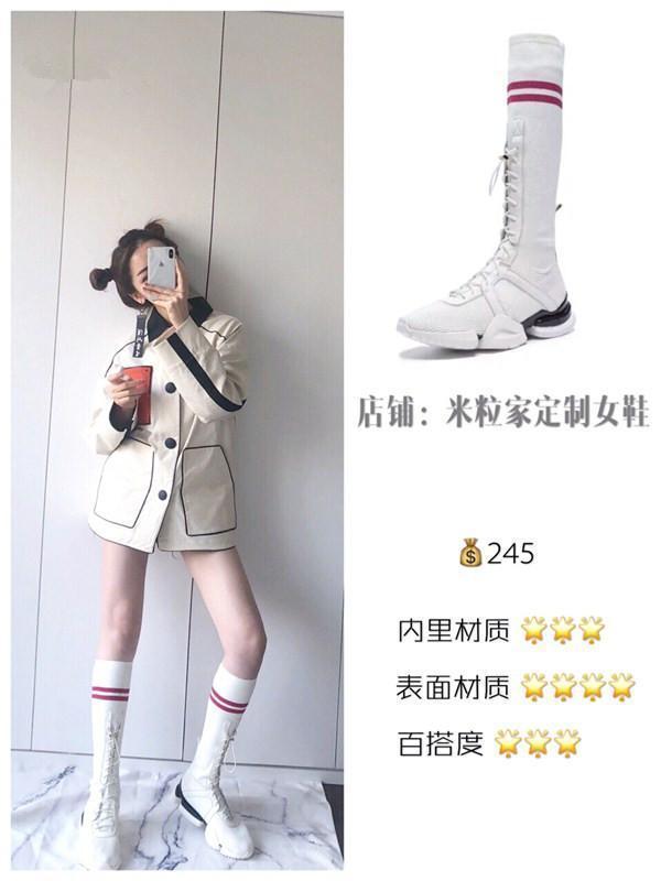 近期購物分享|最值得入手秋冬小鞋子店鋪推薦~