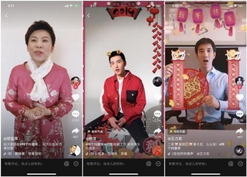 2019抖音最火的新年祝福语 抖音上里最新猪年春节贺词句子