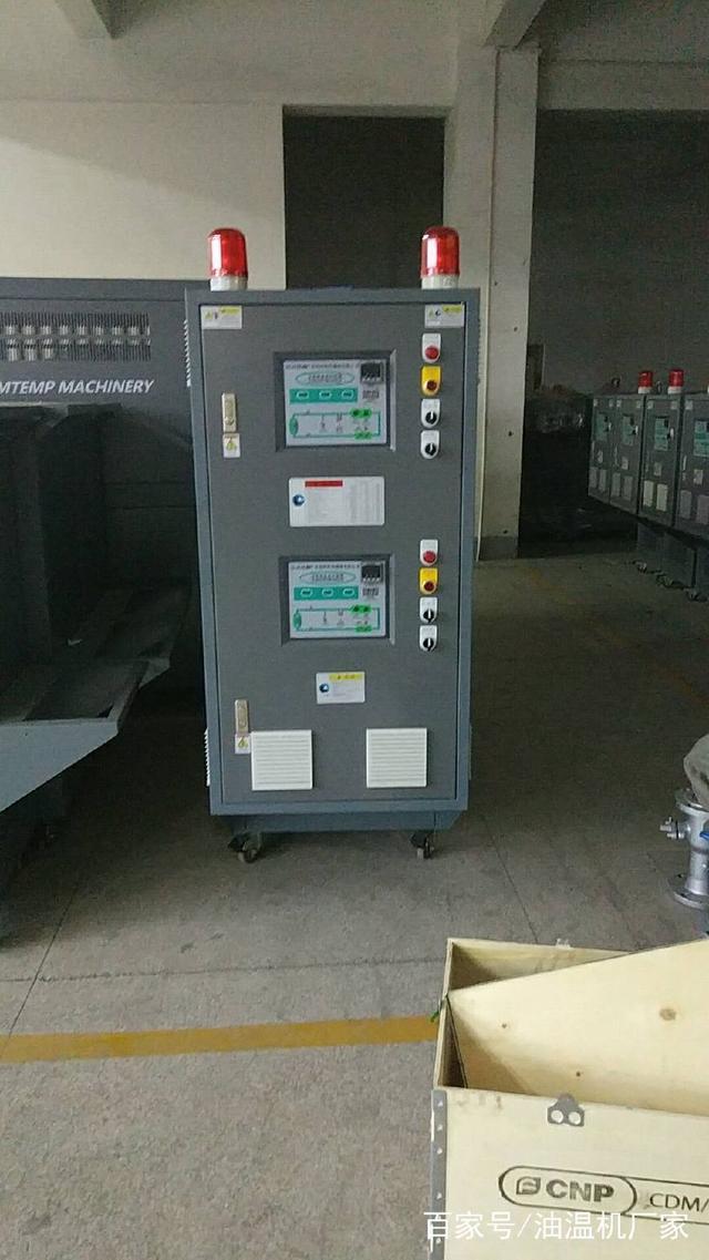 反应釜导热油控温系统怎么选