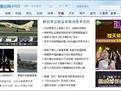 资源,QQ资讯,QQ国际网络,qq教程,qq头像,qq技巧,Q友乐园,爱上QQ吧