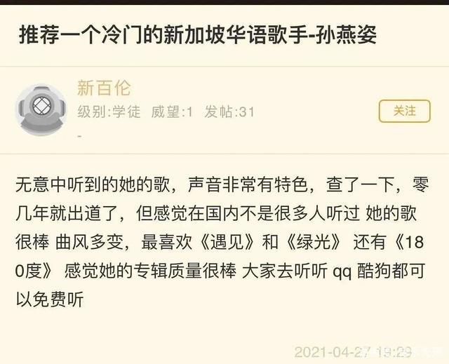 冷門歌手孫燕姿、數據太差周傑倫,天王天後們被Z世代淘汰瞭?