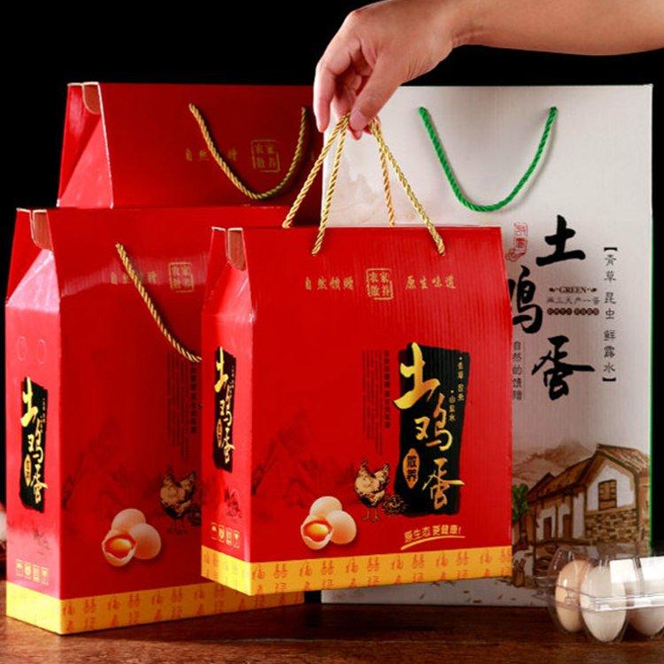 鸡蛋包装盒濮阳纸箱厂定做鸡蛋包装盒价格便宜