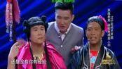 欢乐喜剧人第二期:吴秀波险遭小沈阳扒裤
