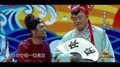 宋小宝《铡美案》宋小宝审陈世美完整版