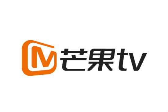 芒果TV会员共享 2021年3月19日 每天更新 芒果TV会员账号共享