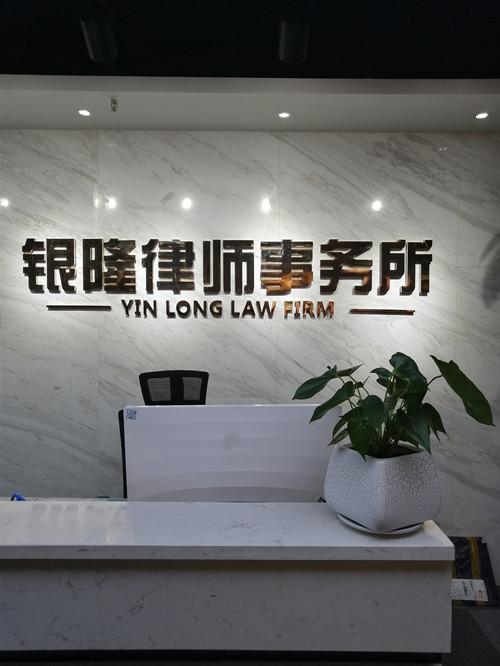 关于国内律师事务所排名的信息